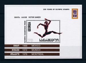 [56420] Georgia 1997 Olympic games Athletics MNH Sheet
