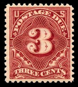 momen: US Stamps #J40 Mint OG NH VF PF Cert