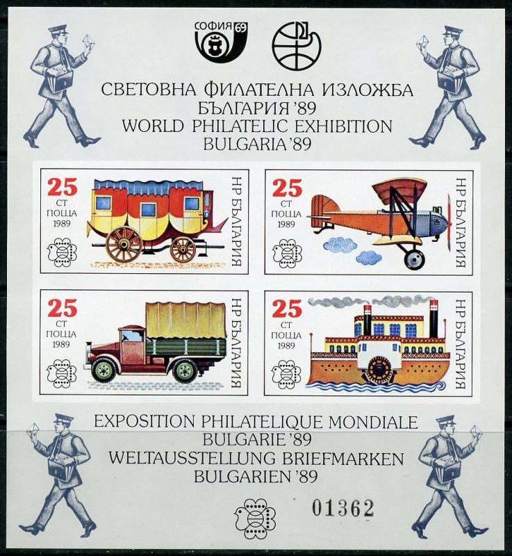 BULGARIA WORLD PHILATELIC BULGARIA '89  IMPERFORATE  SHEET OF FOUR  MINT NH