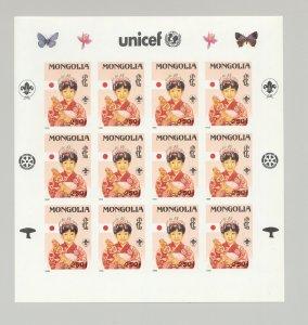 Mongolia #2247N UNICEF, UN, Children 1v Imperf M/S of 12 x 7v Progressive Proofs