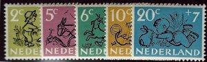 Netherlands  SC B243-B247 Mint F-VF SCV$14.40...Worth a Close Look!