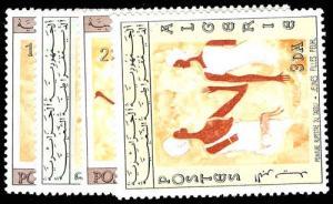ALGERIA 344-47  Mint (ID # 77310)