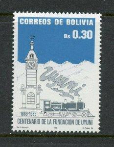 BOLIVIA SCOTT# 790 CEFILCO# 1153 UYUNI 100TH ANNIVERSARY MNH AS SHOWN
