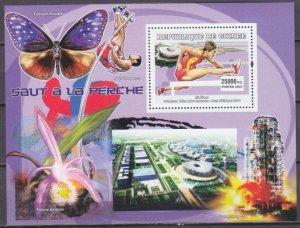 2007 Guinea 4647/B1161 2008 Olympic Games in Beijing / Lui Xiang 7,00 €