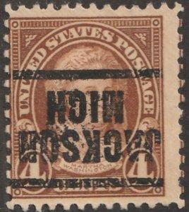 USA stamp, Scott# 636, used, hinged, single stamp, #x-64