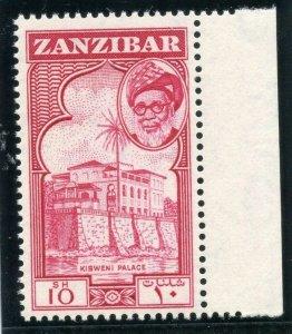 Zanzibar 1957 QEII 10s carmine superb MNH. SG 372. Sc 263.