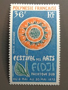French Polynesia C86 VF MH. Scott $ 8.00