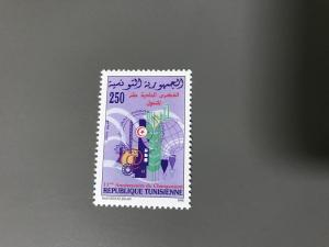 Tunisia 1998 Appointment of President MNH A531