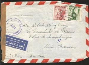 J) 1951 AUSTRIA, BURGENLAND, VORARLBERG, MONTAFON VALLEY, AIRMAIL, CIRCULATED CO