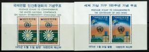 Korea SC# 825a and 858a, Mint Never Hinged, 825a visible crease -  Lot 031917