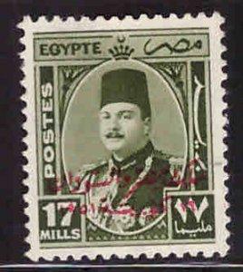 EGYPT Scott 307 MNH** 1952 overprint stamp
