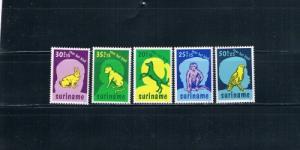 Surinam B241-245 Animals MNH (S0027)