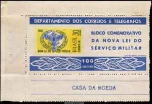 Brazil Scott 1023a Mint never hinged.