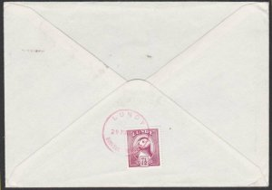 GB LUNDY 1977 cover - 7½p Puffin............................................F872