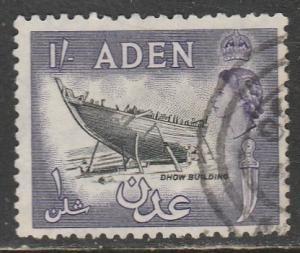 Aden  1955  Scott No. 55a  (O)