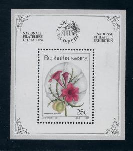 Bophuthatswana #194A VF MNH S/S - 1987 25c Flower