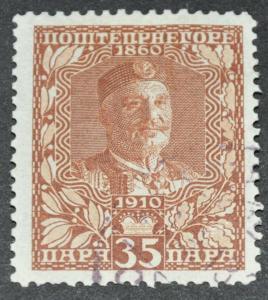 DYNAMITE Stamps: Montenegro Scott #94 – USED