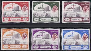 Kuwait 208-213 MNH (1963)