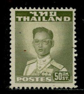 Thailand # 287, Mint Hinge. CV $ 6.00