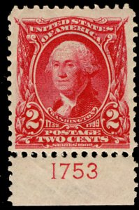 US #301 SCV $110.00 XF mint never hinged, PLATE NUMBER SINGLE, wonderful colo...