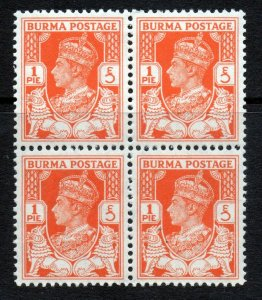 BURMA King George VI 1940 1 Pie Red-Orange A BLOCK OF FOUR SG 18b MINT