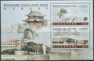 Singapore 1996 SG856 Joint Issue with China MS MNH