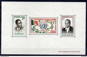 1961 Mali 21,22,25/B1 Politicians and the UN