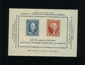 USA #948   1 SS Mint NH VF   PD