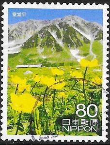 Japan 3531g Used - ‭Travel Scenes - Murodo Highland, Yellow Day Lilies