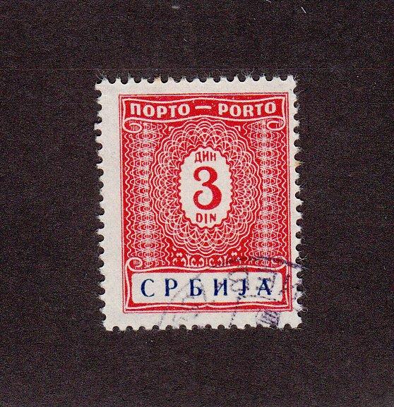 Serbia Scott #2NJ11 Used