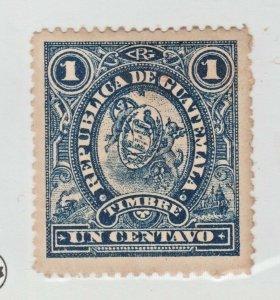Guatemala Fiscal Revenue Cinderella Stamp- 12-29 gum - hinged