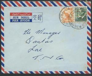PAPUA NEW GUINEA Australia period 1952 cover locally used at LAE...........25793