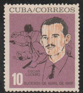 1964 Cuba Stamps Sc 853 General Strike April 9 Oscar Lucero  MNH