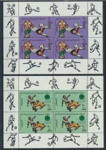 [I509] Lybia 1982 Football good set of 4 sheets very fine MNH