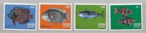 Sri Lanka 473-76 Tropical Fish set MNH