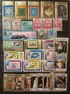 ADEN Stamp Lot MH Used T2956