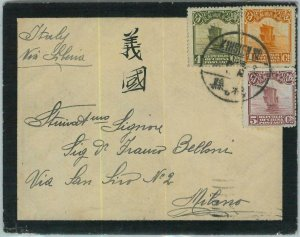 BK0452 - Republic of CHINA -  POSTAL HISTORY -  MOURNING COVER to ITALY 1930