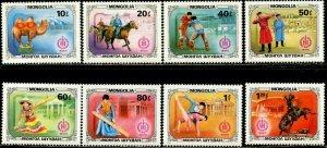 MONGOLIA Sc#1209-1216 1981 Performers Complete Set OG Mint NH