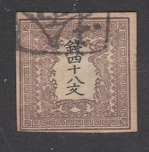 JAPAN  An old forgery of a classic stamp - .................................L729