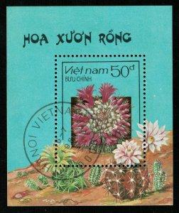 Block, Flowers, 50d (R-617)