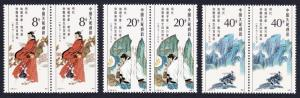 China 400th Anniversary of Xu Xiake explorer 3v in pairs SG#3478-3480