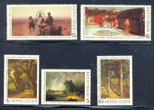 Russia MNH 5466-70 Paintings 1986