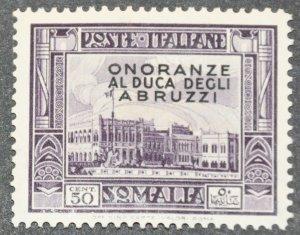 DYNAMITE Stamps: Somalia Scott #158 – MINT hr