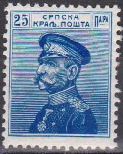 Serbia #118 MNH F-VF   (S9396)