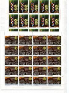 Greece 1979    Europa sheets Mint VF NH - Lakeshore Philatelics