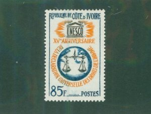 Ivory Coast 211 MH BIN$ 2.00