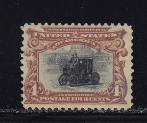 296 VF OG mint never hinged with nice color cv $ 170 ! see pic !