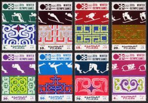 Fujeira Mi #719A-726A set/8 mnh - 1971 - 1972 Winter Olympics Sapporo