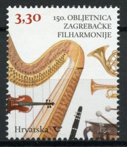 Croatia Music Stamps 2021 MNH Zagreb Philharmonic Orchestra 150th Anniv 1v Set