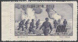 CHINA  PRC 1952  Sc 173  $800 Volunteers Attacking, MNH/NGAI,  F-VF